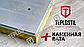 Термопанель облицовочная завода TEPLOSTIL. Фактура Руст с утеплителем 50 мм, фото 8
