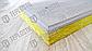Термопанель облицовочная завода TEPLOSTIL. Фактура Руст с утеплителем 50 мм, фото 9
