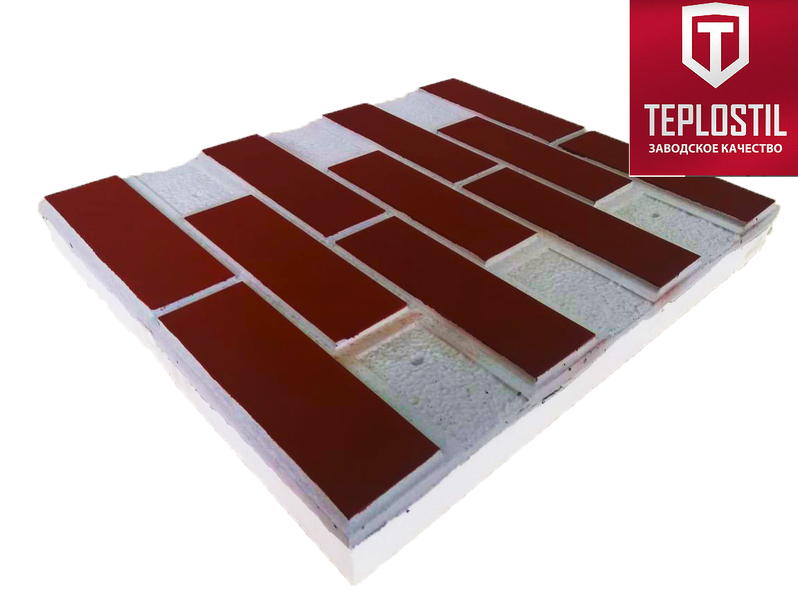 Термопанель облицовочная завода TEPLOSTIL. Фактура Кирпич Классика с утеплителем 30 мм