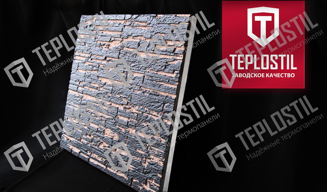 Термопанель облицовочная завода TEPLOSTIL. Фактура Короед с утеплителем 30 мм