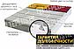 Термопанель облицовочная завода TEPLOSTIL. Фактура Сдвоенный Руст с утеплителем 100 мм, фото 2