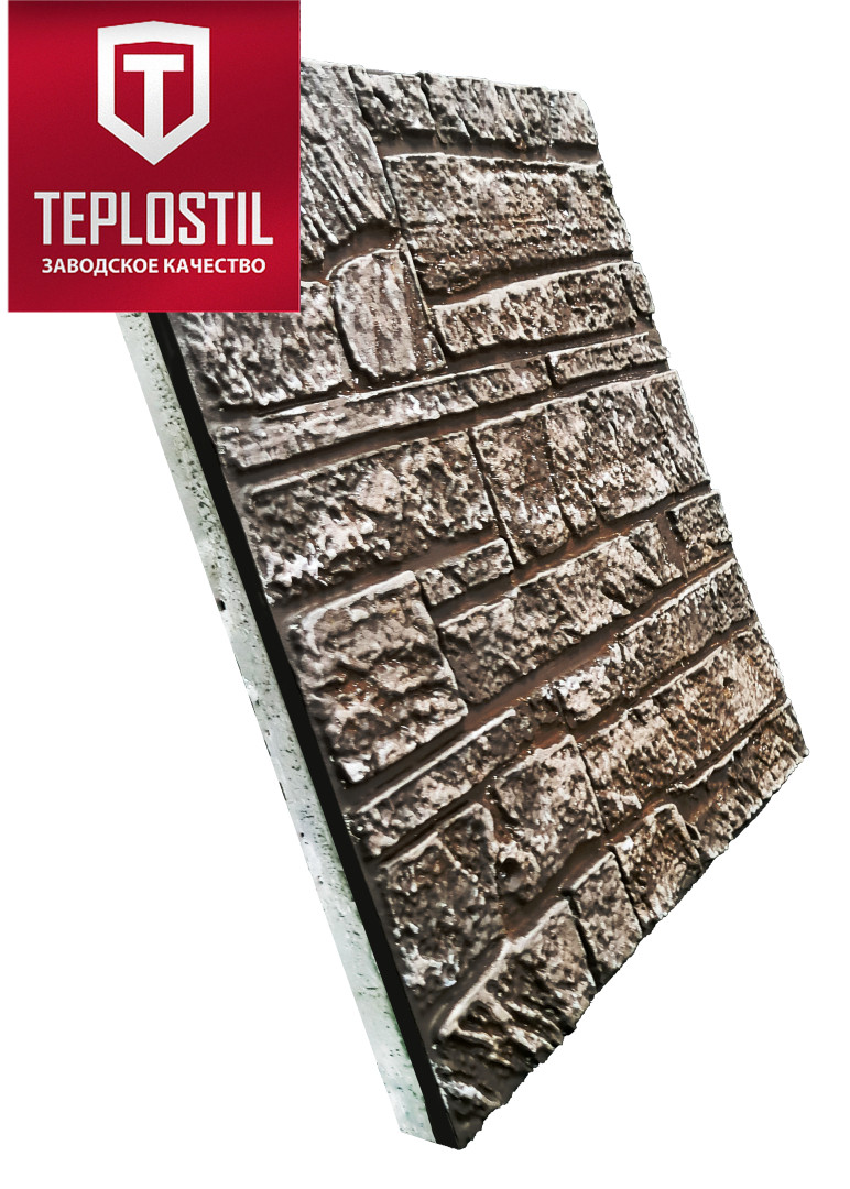 Термопанель облицовочная завода TEPLOSTIL. Фактура Горный Камень с утеплителем 100 мм