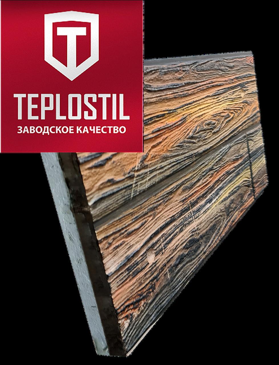 Термопанель облицовочная завода TEPLOSTIL. Фактура Дерево с утеплителем 50 мм