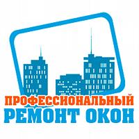 Ремонт ПВХ конструкций