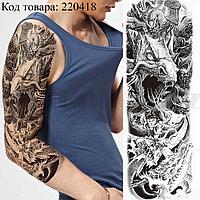 Временное тату на руку дракон 48х18 см TQB-097