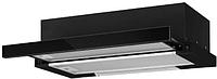 Вытяжка кухонная Oasis UV-50G(F)