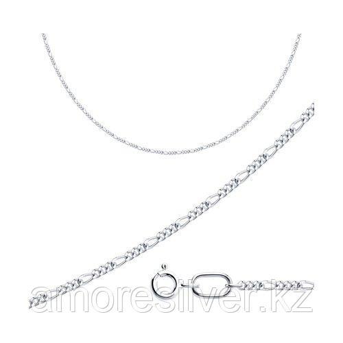 Цепь SOKOLOV серебро с родием, без вставок, фигаро 968070402 размеры - 40 45 55 60