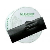Эмиттерная капельная лента NEO DRIP, 8 милс. Шаг 30см, Вылив 2,4