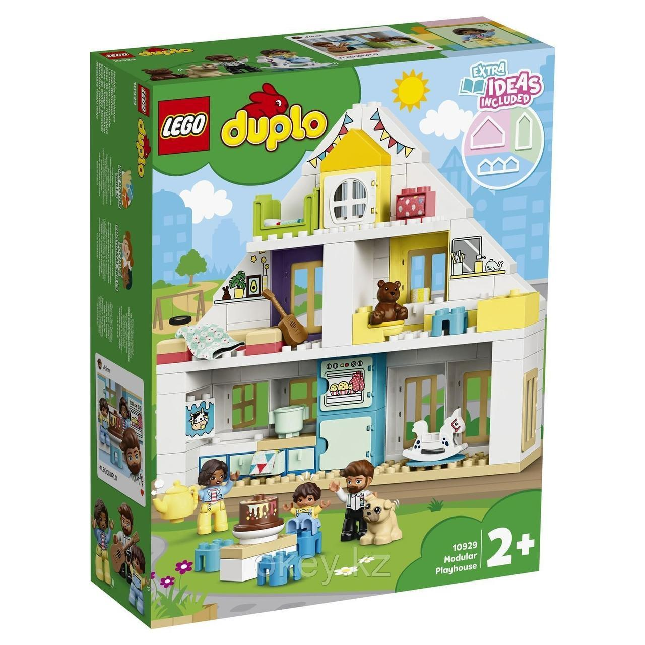 LEGO Duplo: Модульный игрушечный дом 10929