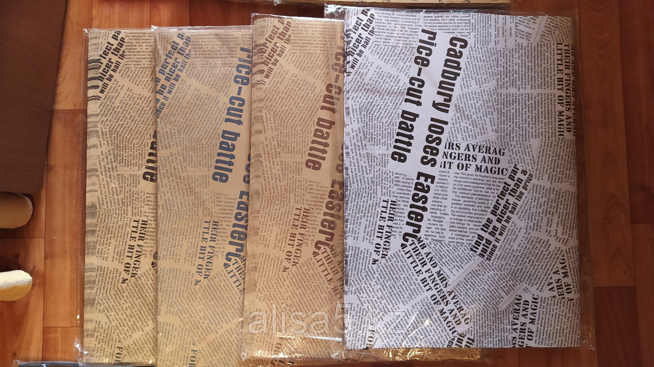 Крафт бумага (газетная бумага) коричневая, шрифт черный и сиреневый