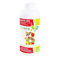 Удобрение БОРО ПРО (B2O3 400 г/л ЭМВ 200г/л), производитель Biochefarm, 1л