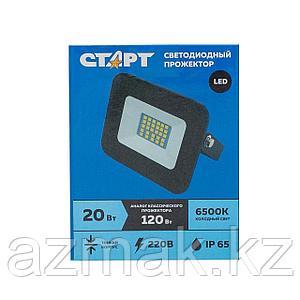 Светодиодный прожектор СТАРТ LED FL 20W65