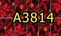 A3814 Фотодизайн - Красная хохлома