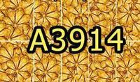 A3914 Фотодизайн - Золотой лист