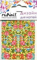 Слайдер-дизайн «Народные мотивы» Runail