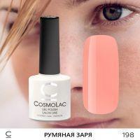 Гель-лак CosmoLac Leto №198 Румяная заря (пастельный розовый) 7,5мл.