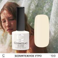 Гель-лак CosmoLac Leto №199 Безмятежное утро (пастельный бледно-желтый) 7,5мл.