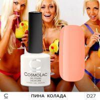 Гель-лак CosmoLac №027 Пина колада (яркий лососевый) 7,5мл.