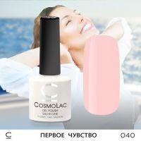 Гель-лак CosmoLac №040 Первое чувство (розово-коралловый) 7,5мл.