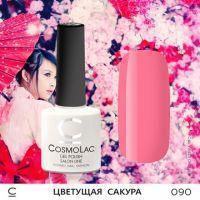 Гель-лак CosmoLac №090 Цветущая сакура (яркая фуксия) 7,5мл.