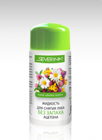 Жидкость для снятия лака без запаха ацетона (Aroma odorless acetone) Severina 50ml.