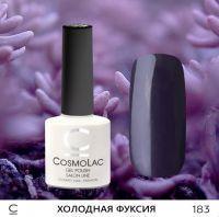 Гель-лак CosmoLac №183 Холодная фуксия (фиолетовый) 7,5мл.