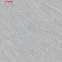 Плитка из керамогранита 60572-1 (600х600)