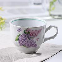 Чашка чайная «Сирень», 250 мл