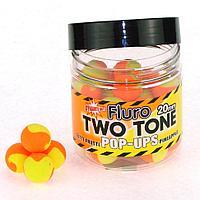 Бойлы плавающие DYNAMITE BAITS Two Tone 20мм (DY596=Tutti Frutti & Pineapple)
