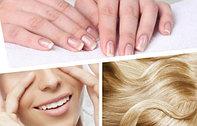 Волосы,кожа и ногти