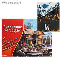 Картина по номерам 30×40 см в коробке «Церковь на фоне гор»