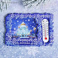 Магнит с термометром «Москва. Храм Христа Спасителя»