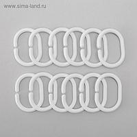 Набор колец для штор в ванную, пластик, 12 шт, цвет белый