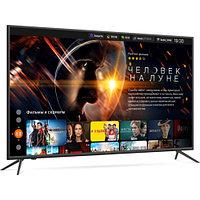 Kivi Телевизор LED 55'' UHD 4K телевизор (55U600KD)
