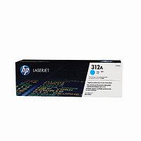 Лазерный картридж HP 312A (Оригинальный, Голубой - Cyan) CF381A