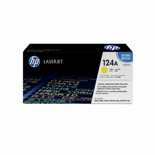 Лазерный картридж HP 124A (Оригинальный, Желтый - Yellow) Q6002A