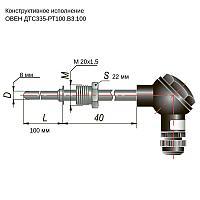 ОВЕН ДТС335-РТ100.В3.100 Термопреобразователь сопротивления