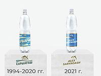 0221 Минер. вода 1,5л. Алекс упаковка 6 шт.