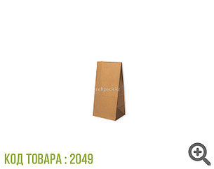 Пакет крафт фасовочный, с прямоугольным дном 80*50*180 мм (2000 шт/уп)