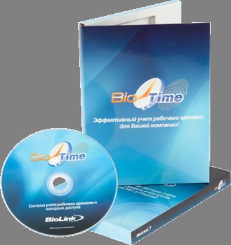 BioTime 8 Professional на 100 сотрудников (программная лицензия)