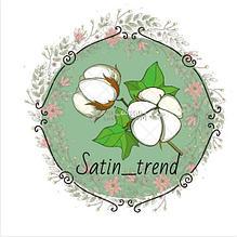 Комплекты постельного белья Satin Trend