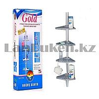 Угловая полка для ванной комнаты пластиковые трубки с регулируемой высотой Prima gold серебристая