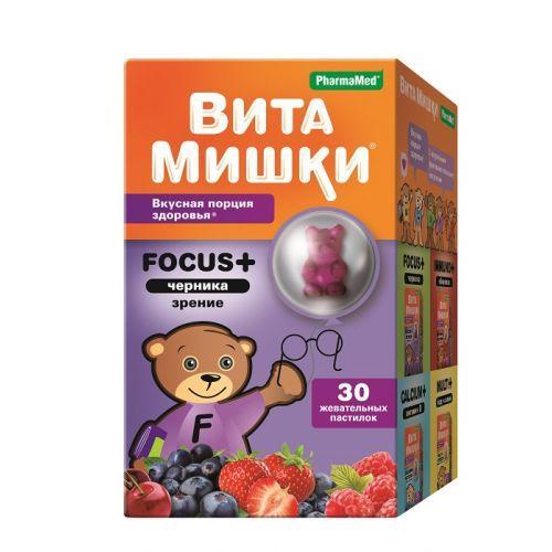 ВитаМишки Focus+жев.пастилки №30
