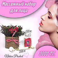 Массажный набор для лица Нефритовый массажный роллер MeiUstar + Масло для массажа в капсулах Animate Vitamin E