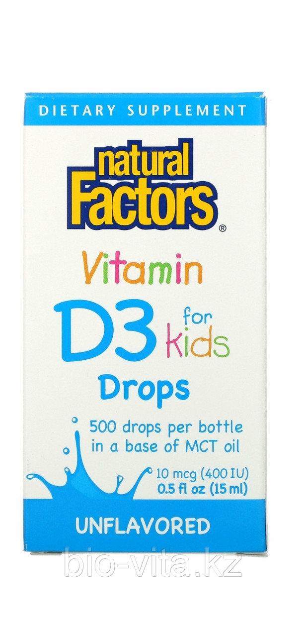 Carlson Labs, Витамин D3 для детей Super Daily ,400 ме (10,3 мл)