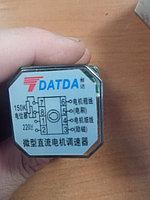 DATDA, фото 1