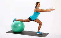 Гимнастический мяч (фитбол) 75 см