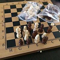 Шахматы 3 в 1 (30 х 30 см)