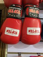 Боксерские перчатки (кожа)