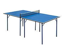 Стол для настольного тенниса START LINE CADET компактный стол для небольших помещений